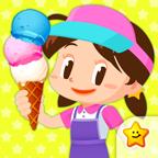 アイスクリームやさんごっこ